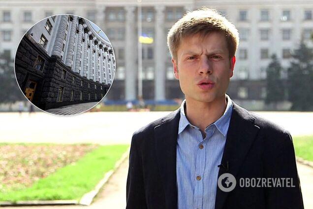 Кабмін раптово змінив прогноз по зростанню ВВП України
