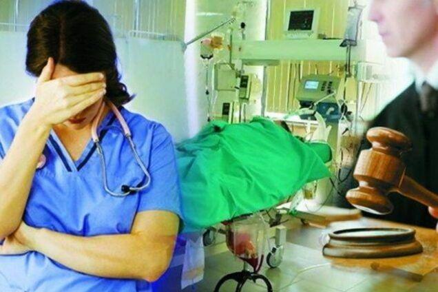Медиків звинувачують у смерті породіллі