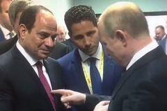 'А что у тебя там?' Путин опозорился на встрече с президентом Египта