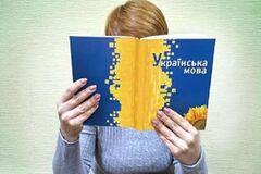 'Киев говорит по-русски': российская писательница высказалась о языке в Украине
