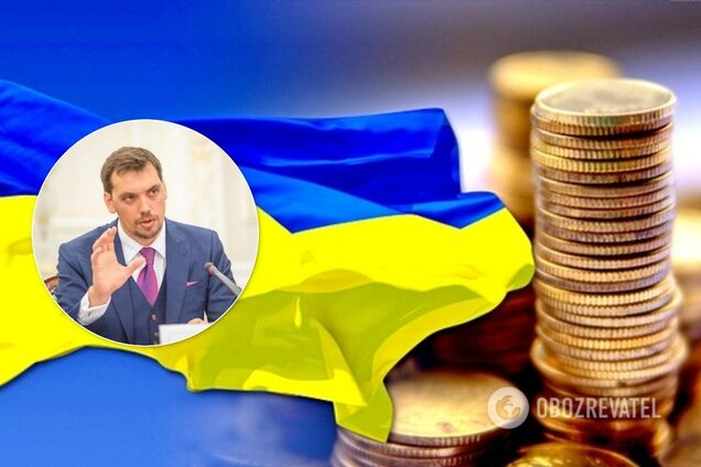 Кабінет міністрів скасував близько 20 актів, створювали бюрократичні перепони бізнесу в Україні