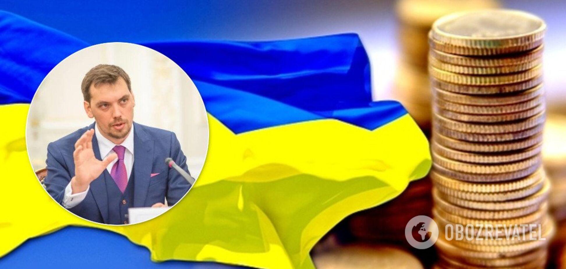 В Украине взлетел госдолг: как Кабмин Гончарука привел к провалу