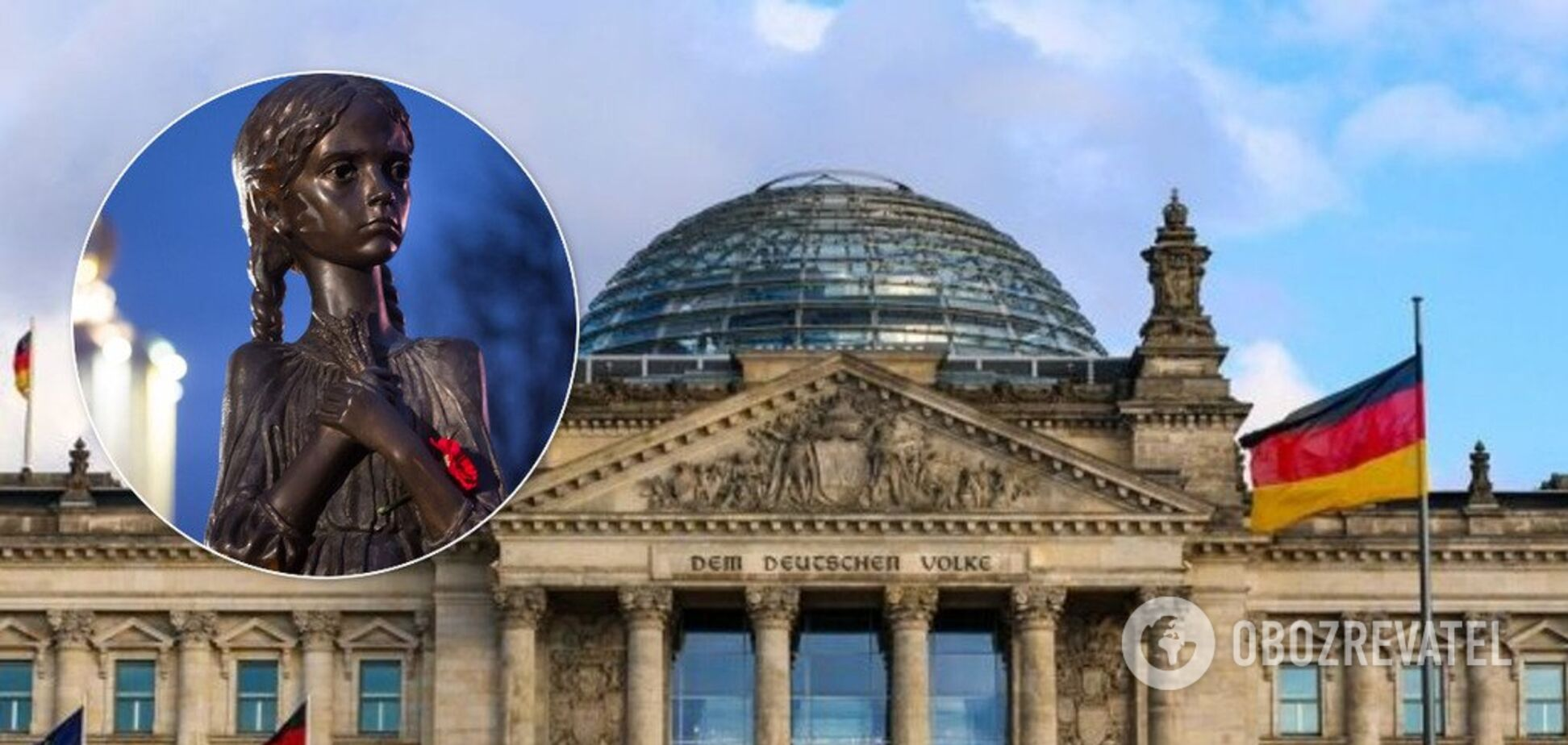 У Німеччині скандал через Голодомор: нові подробиці
