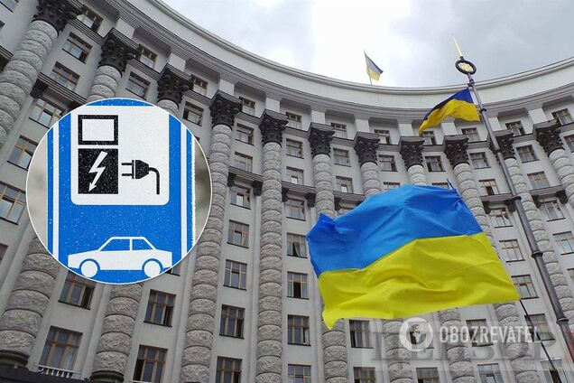 В Украине задумали тотальную электромобилизацию