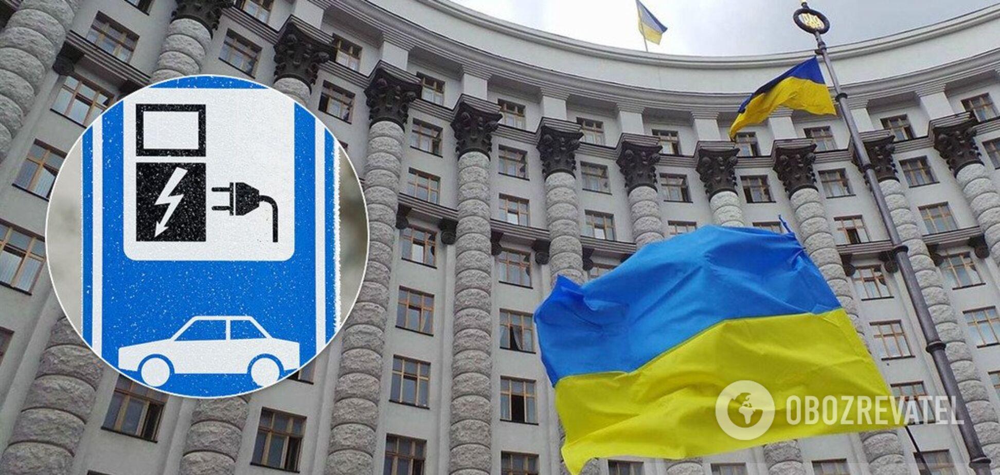 В Украине задумали тотальную электромобилизацию: как это будет