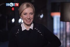 Ток-шоу OBOZ TALK. Гость - Ирина Верещук