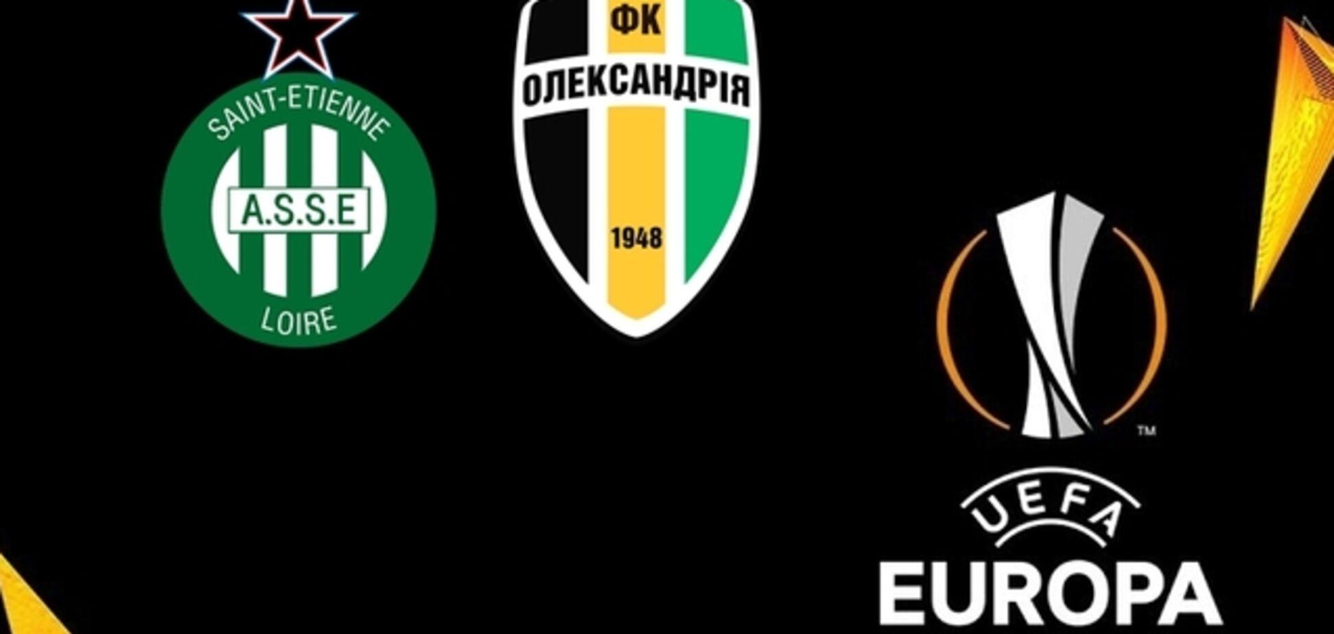Сент-Этьен — Александрия: где смотреть онлайн матч Лиги Европы