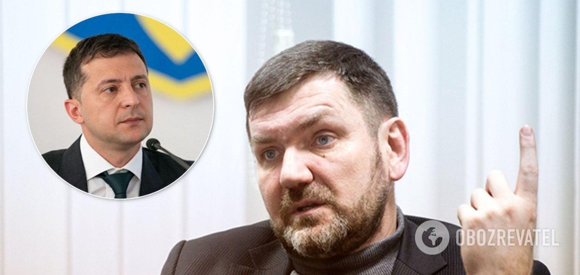 Горбатюк розповів про розмову із Зеленським про справи Майдану