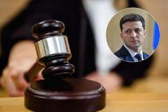 Верховный суд обратился к Зеленскому из-за нового закона