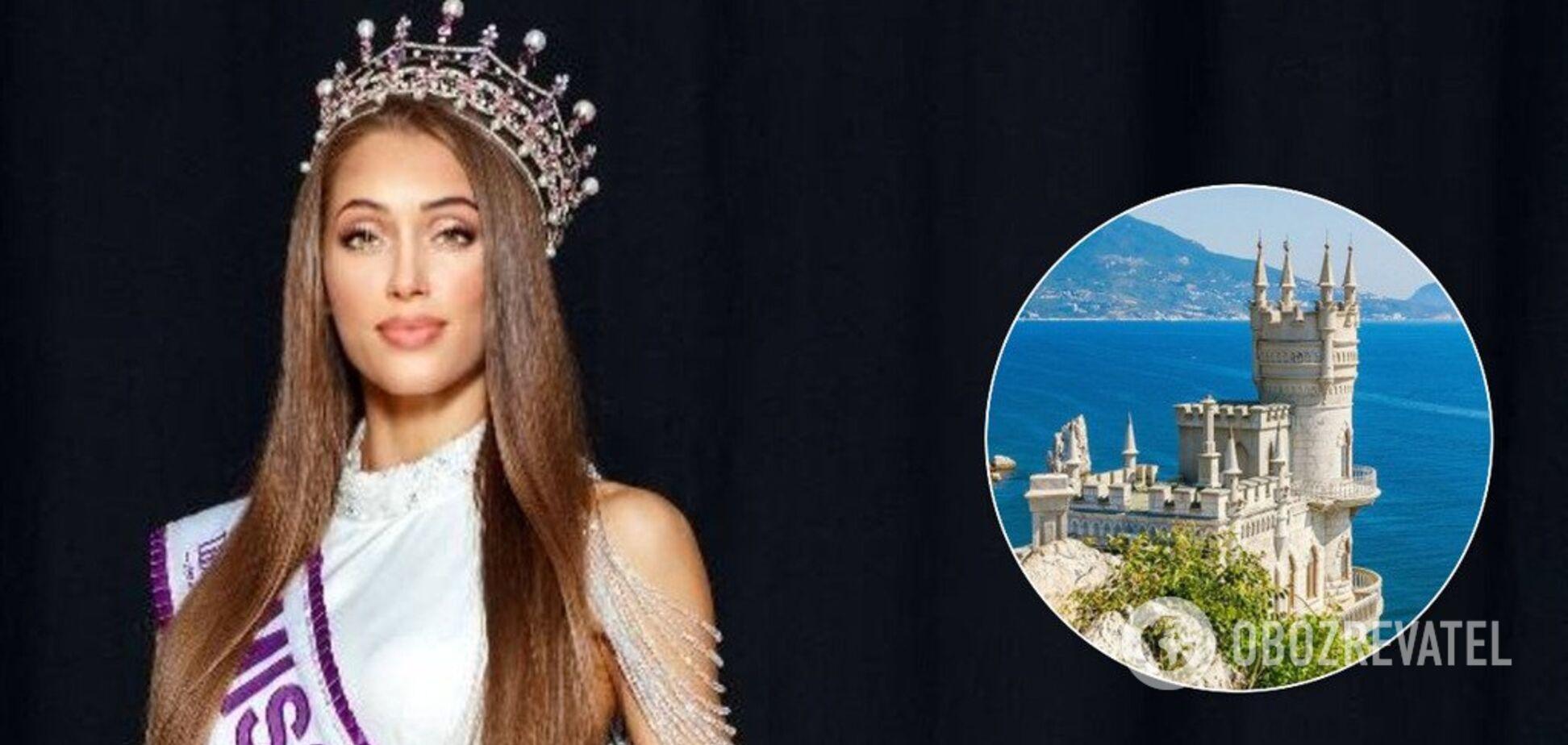 Чий Крим? 'Міс Україна' неоднозначно відповіла на наболіле питання. Відео