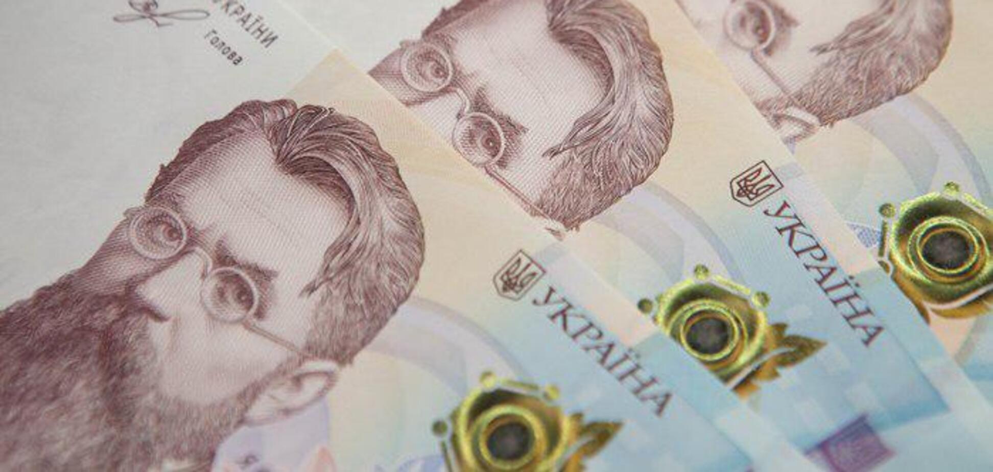 В Україні з'явилася банкнота номіналом 1000 гривень: який має вигляд