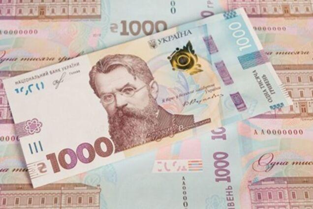 Нацбанк ввів у обіг нову банкноту номіналом 1000 гривень