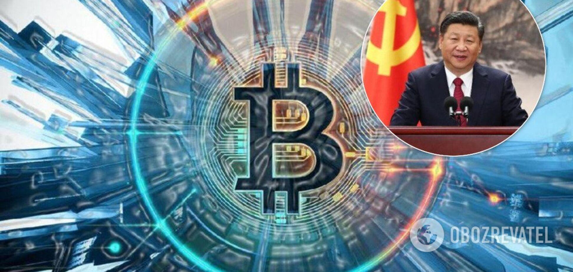 Курс биткоина рекордно пошел вверх: власти Китая приняли важнейшее решение