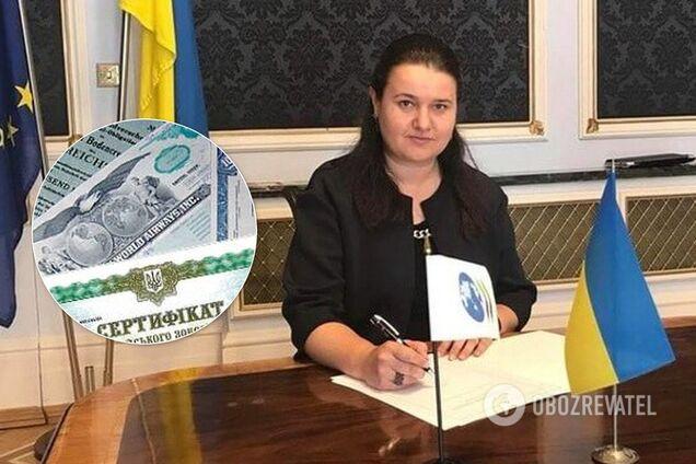 """""""Візьмемо в борг ще"""": Маркарова розповіла про продаж ОВДП"""