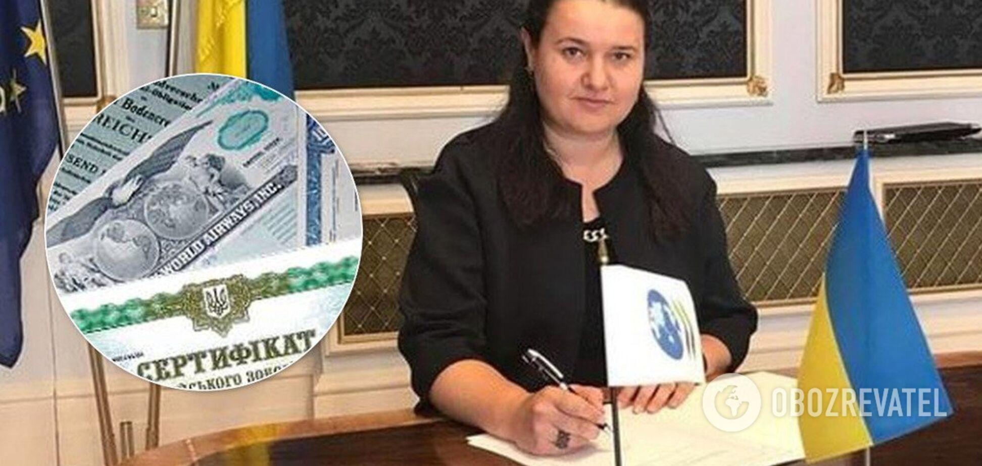 'Візьмемо в борг ще': Маркарова розповіла про плани продажу ОВДП