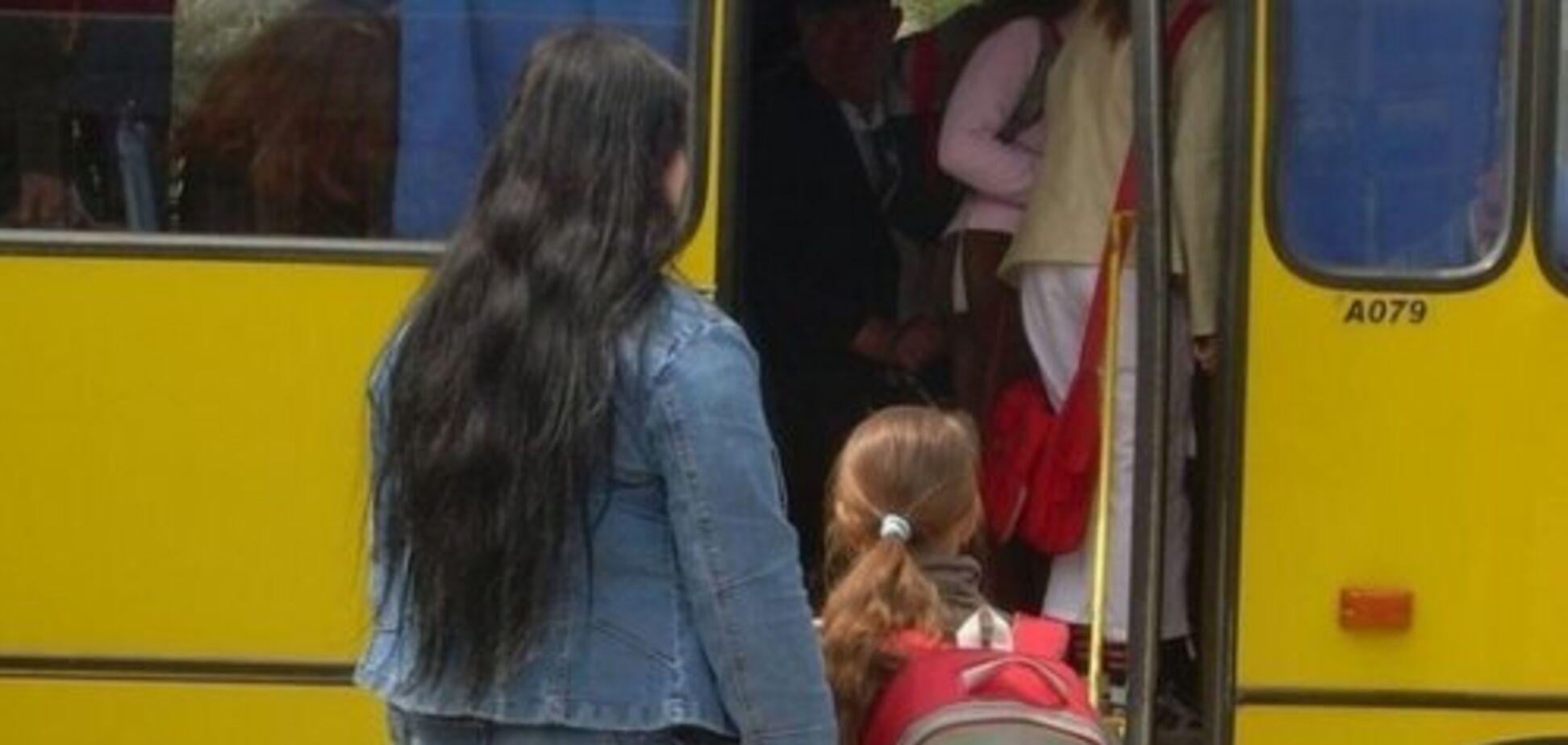 У Дніпрі призупинять пільговий проїзд для школярів