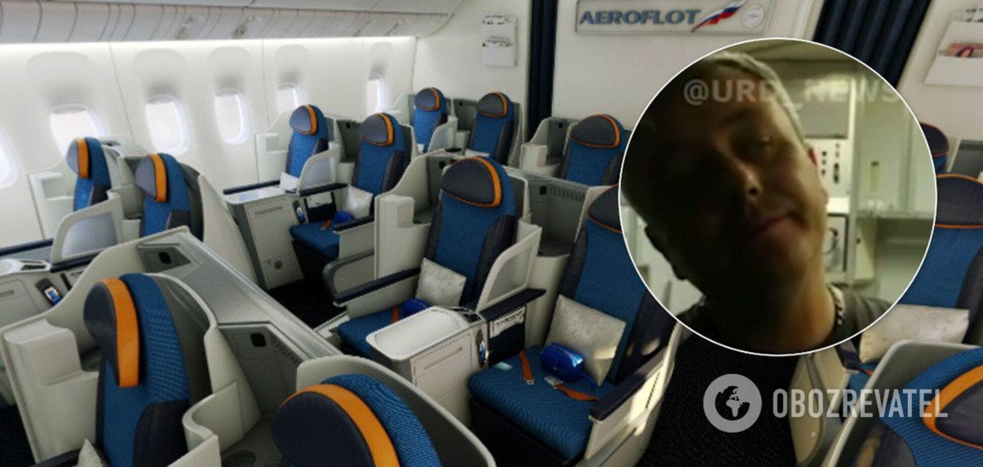 У Росії п'яна пара зайнялася сексом у літаку