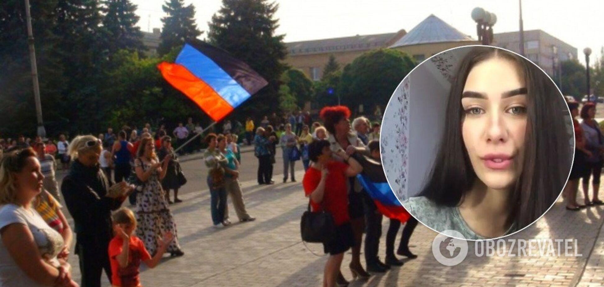 'Живем красиво': девушка из 'ДНР' описала 'прелести' жизни с оккупантами