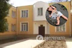 Приют в Одессе