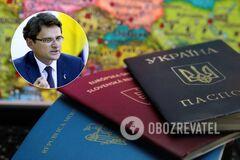 Українській діаспорі можуть дати подвійне громадянство