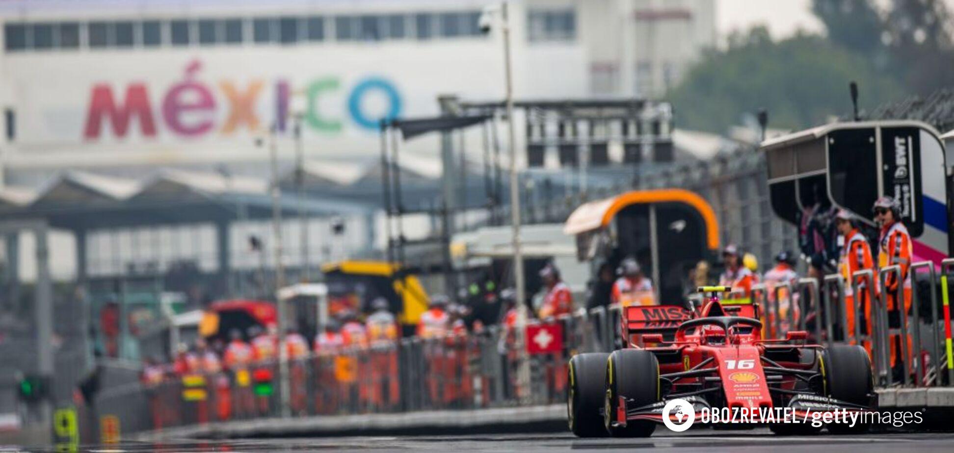 Где смотреть Гран-при Мексики: расписание трансляций Формулы-1