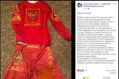 Скандал в США: українця зобов'язали надіти форму збірної Росії