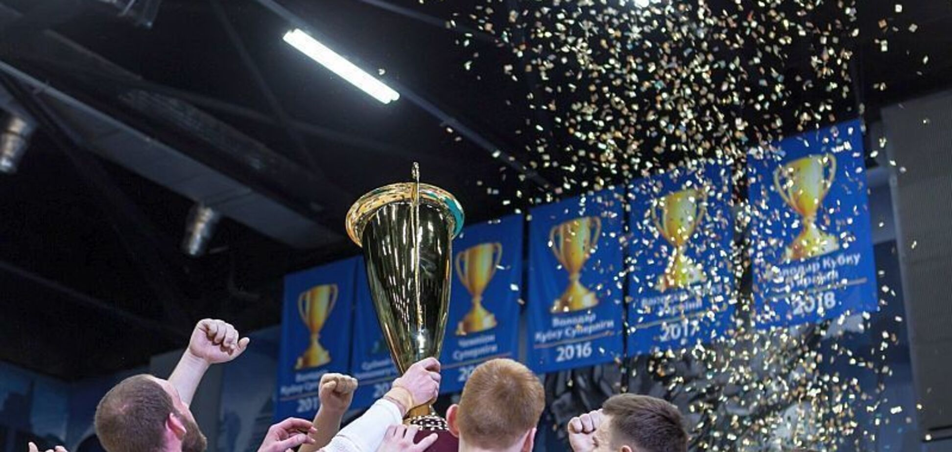 Определились все пары 1/8 финала Кубка Украины по баскетболу