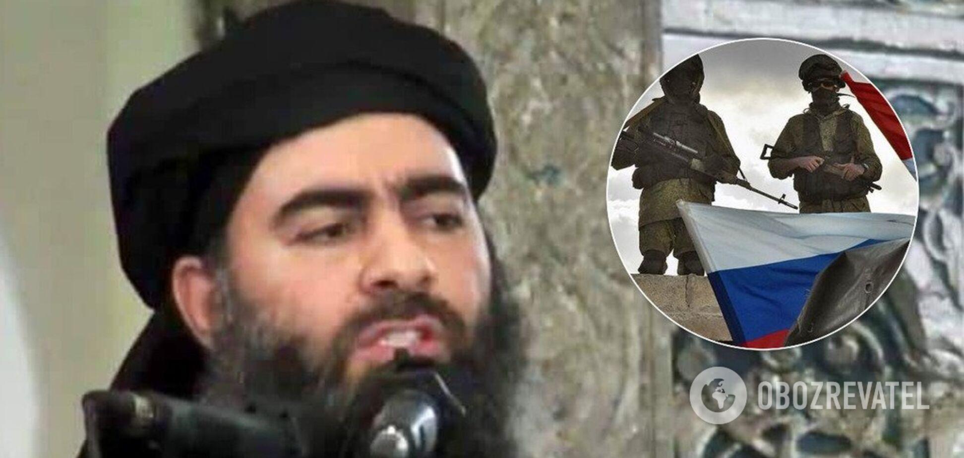 История с убийством лидера ИГИЛ: найден 'русский след'