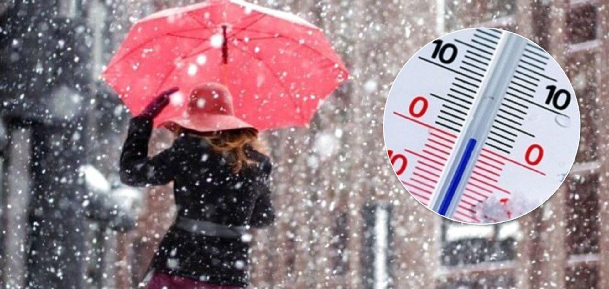 'Мороз і мокрий сніг': синоптики дали холодний прогноз по Україні