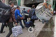В Украину перешлют миллиарды долларов: назван источник денег