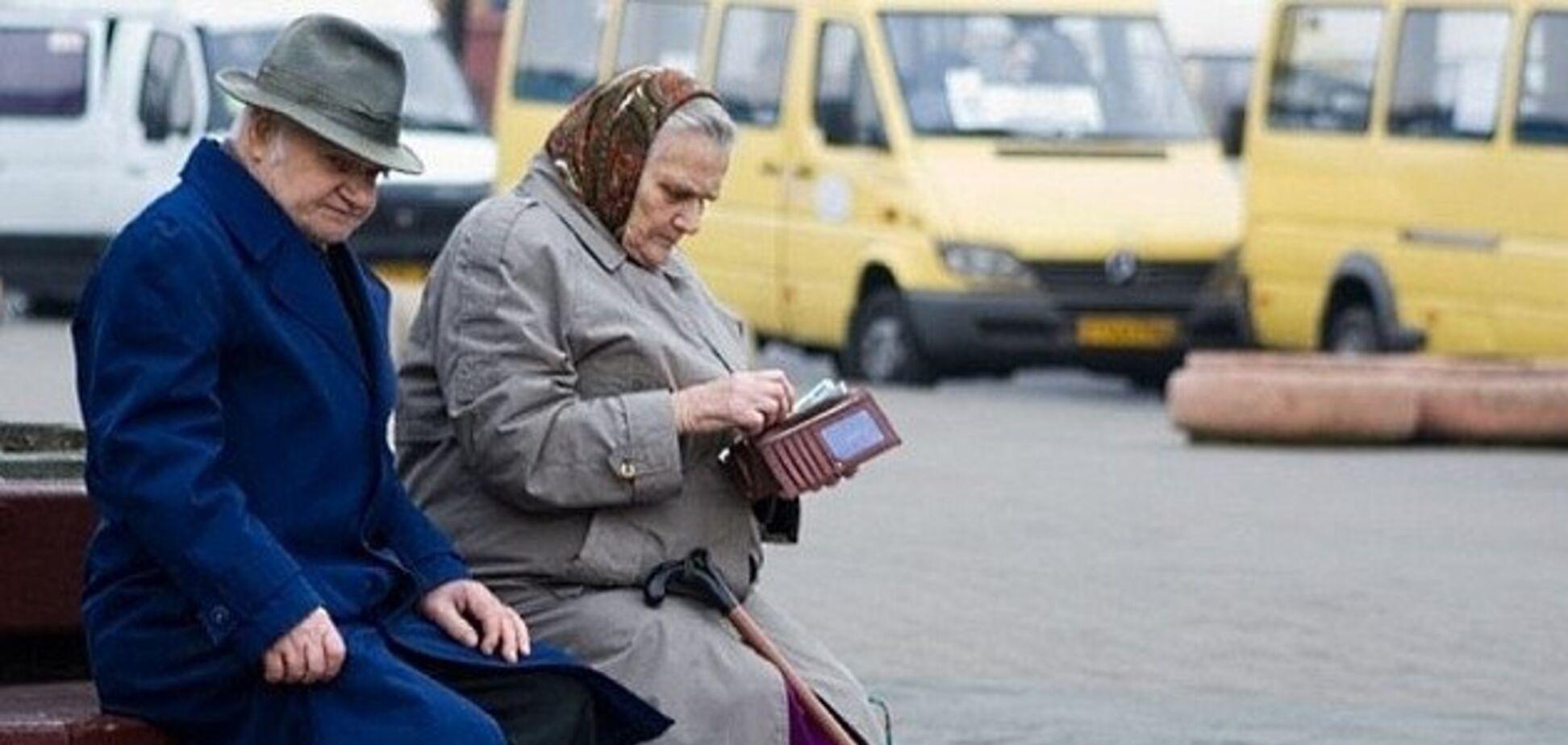 Доедаю, донашиваю, доживаю: как стареют в Украине