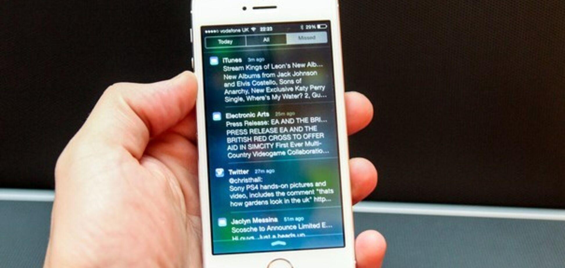 'Станет бесполезным кирпичом!' В Apple рассказали, что грозит владельцам iPhone 5
