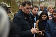 Гончарук відвідав КПВВ під Донецьком