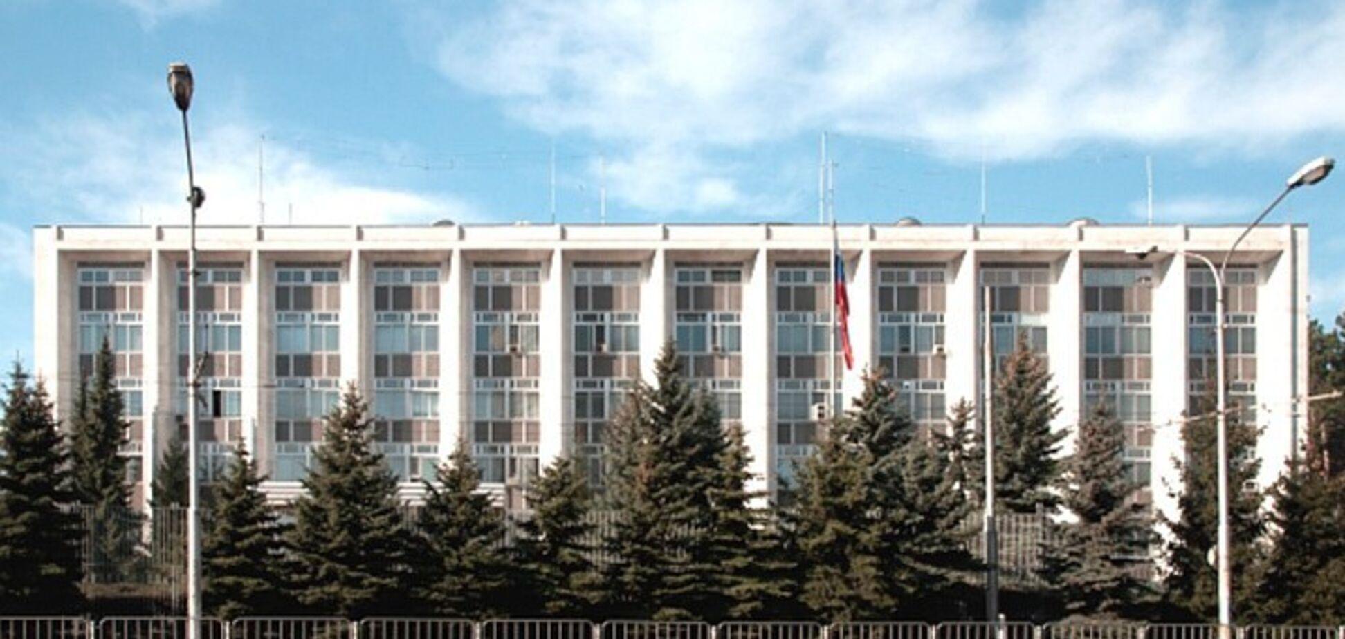 Посольство России в Болгарии