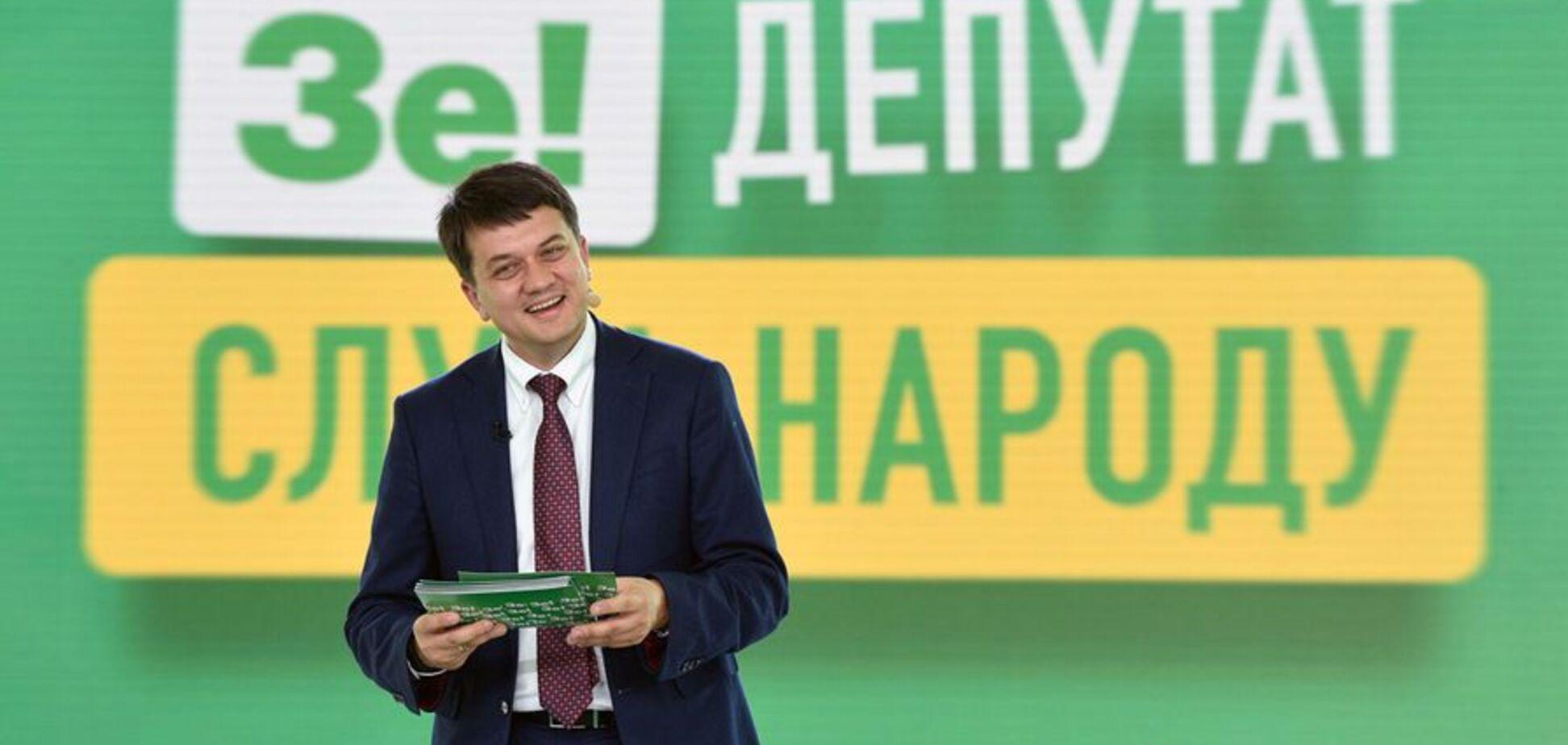 'Це не шоу!' Разумков відреагував на 'підкуп' депутатів 'Слуги народу'