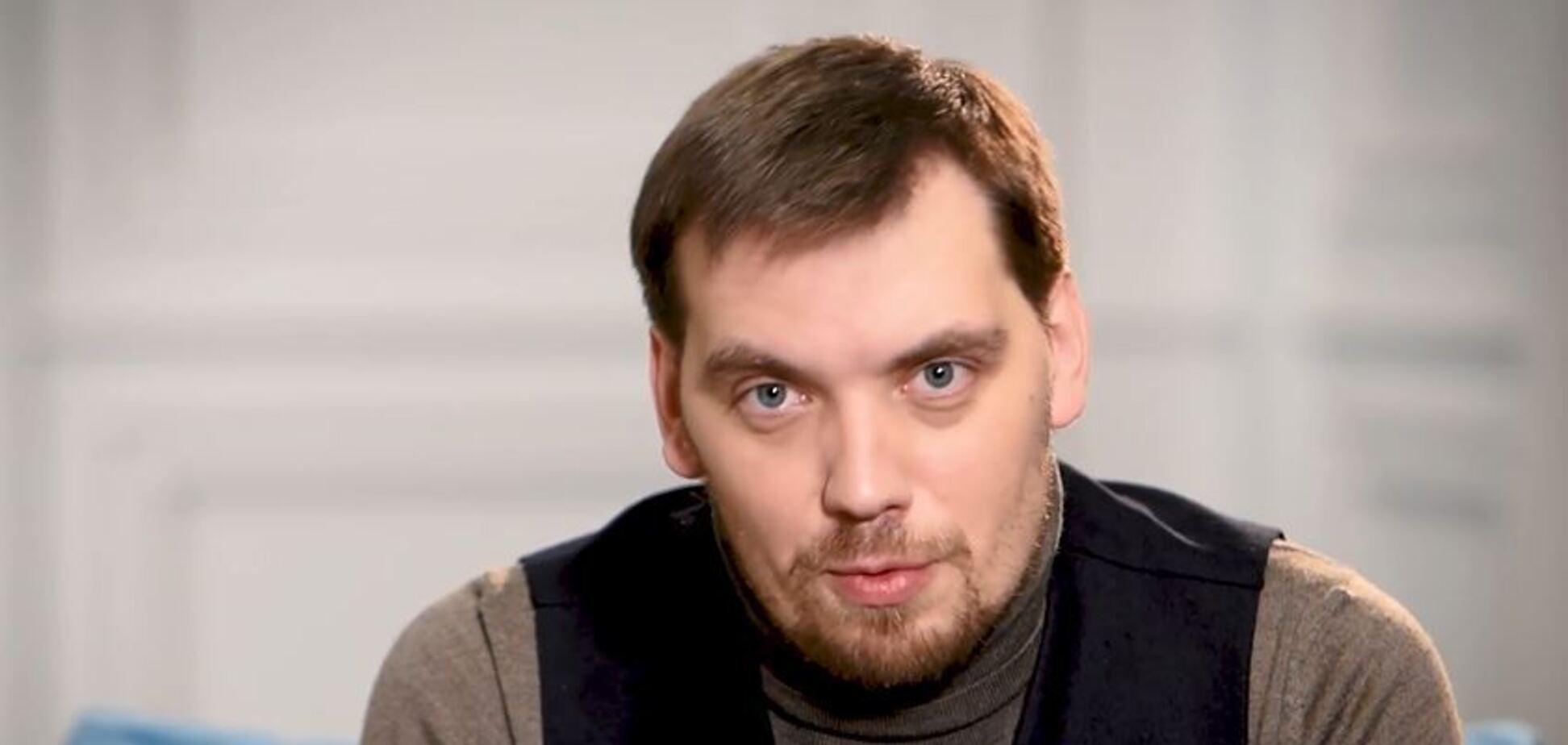 Гончарук розповів, що буде з субсидіями в Україні