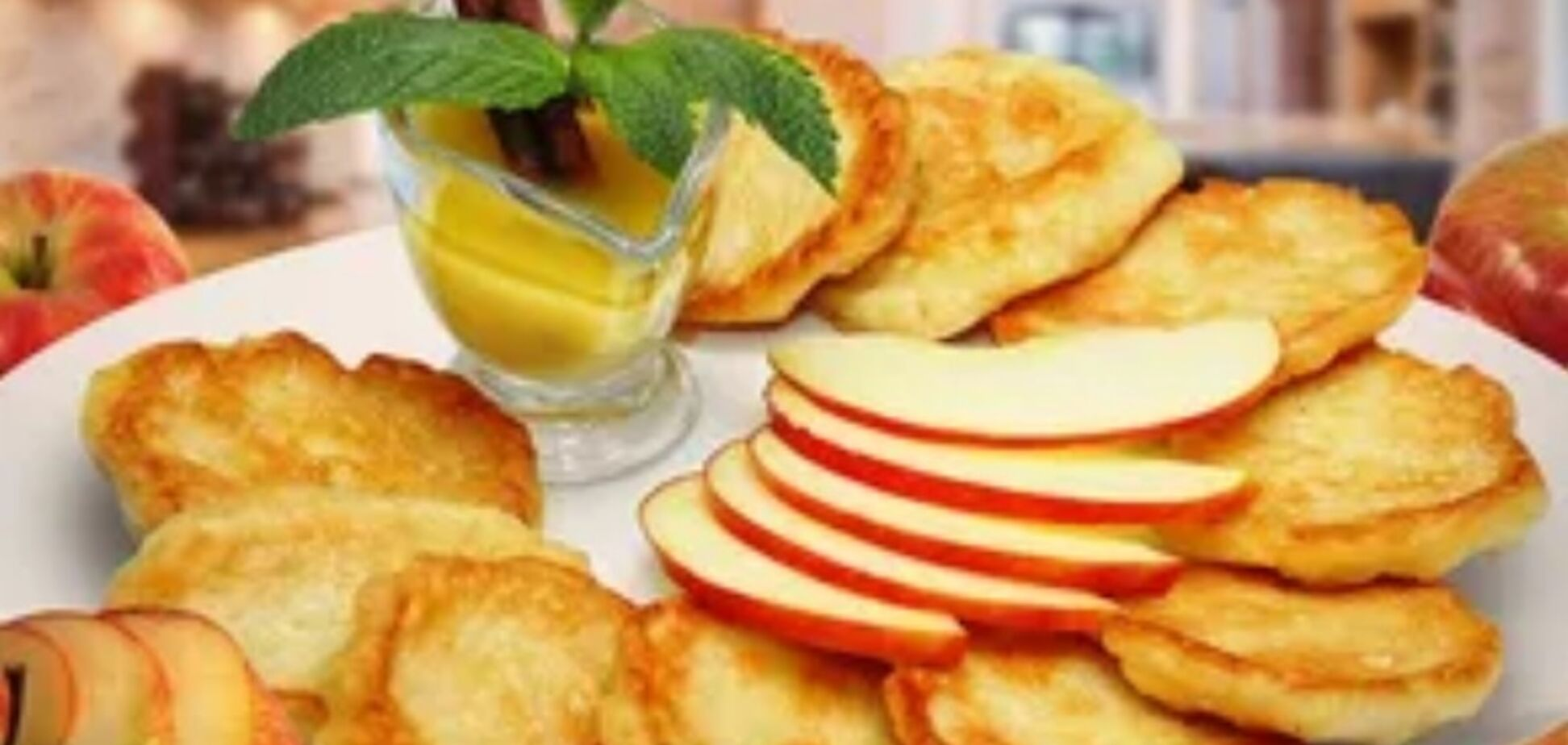 Рецепт розкішних оладок з яблуками