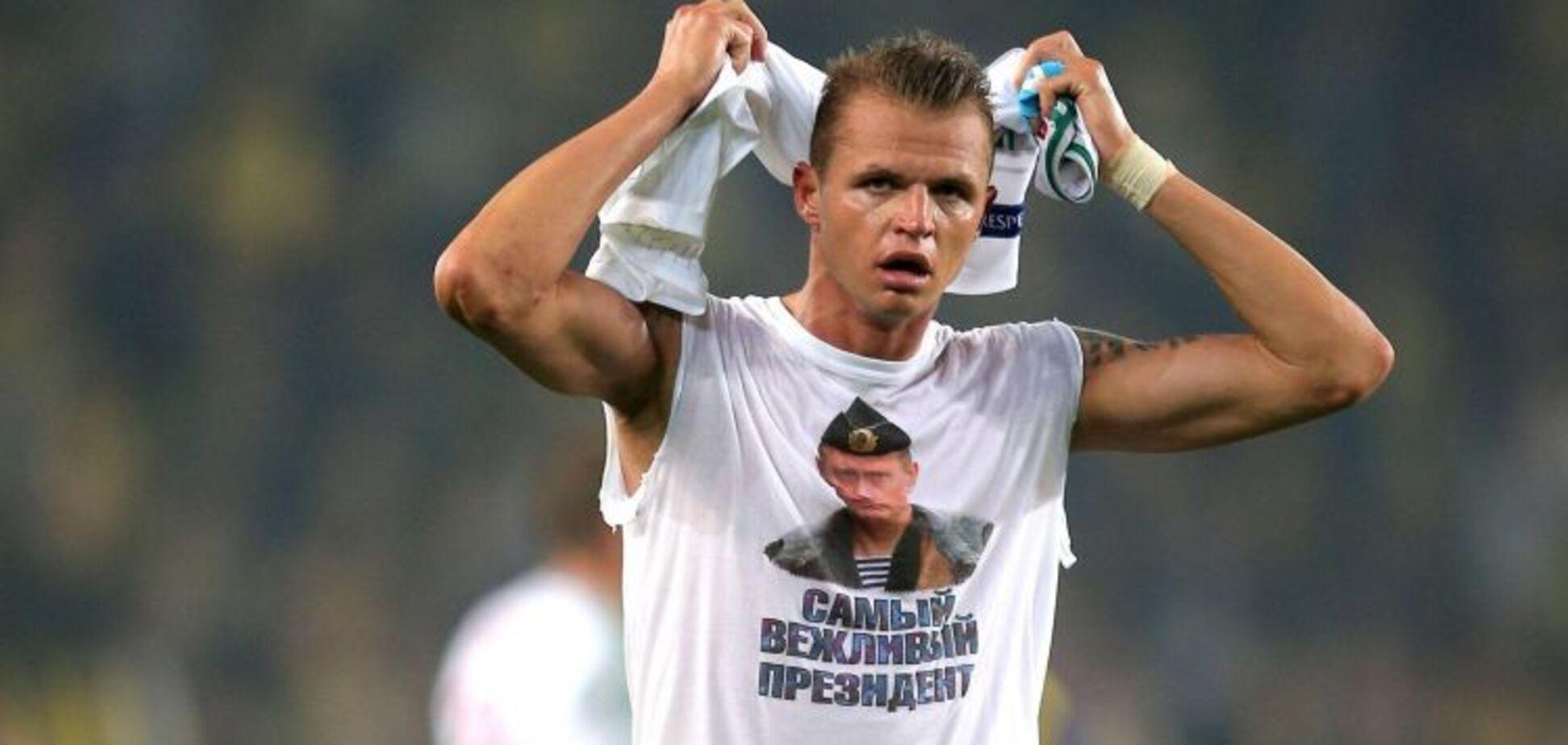 'Я его люблю': российский футболист вспомнил, как разделся ради Путина