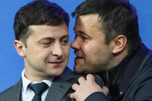 Зеленський і Богдан