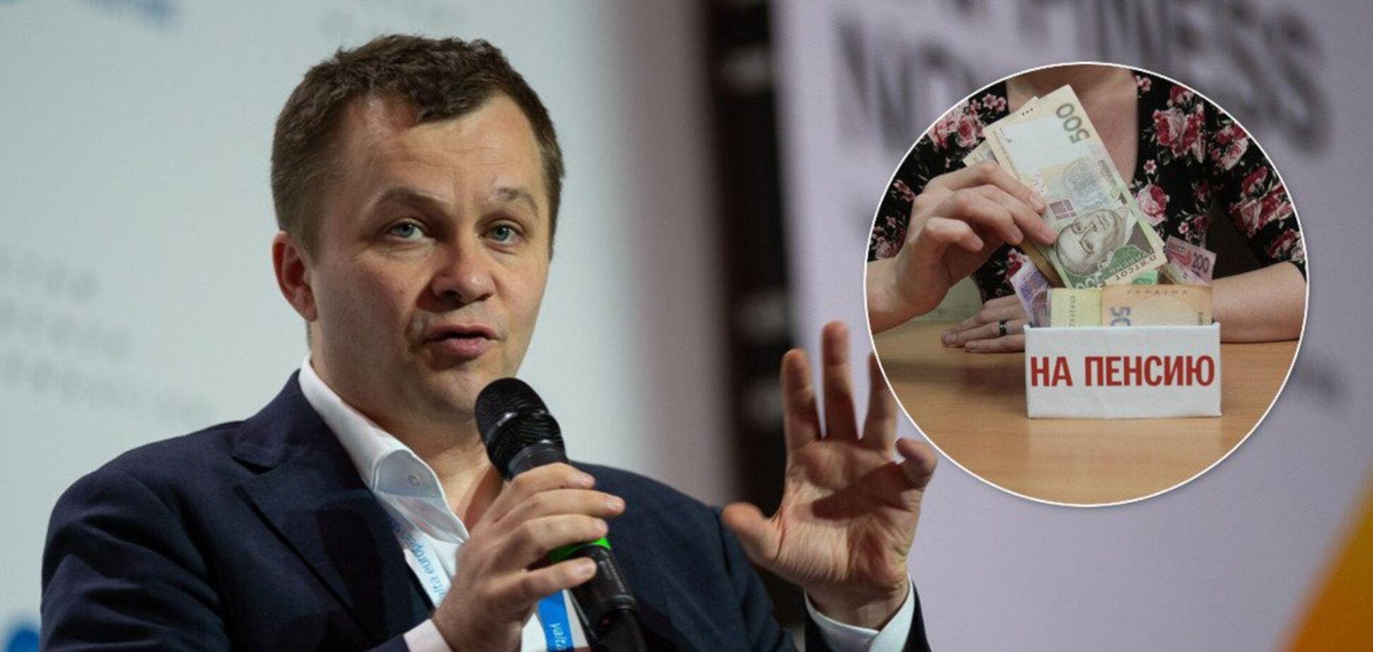 'Слуга народу' задумала позбавити українців пенсій? Що стоїть за скандальною ініціативою Милованова