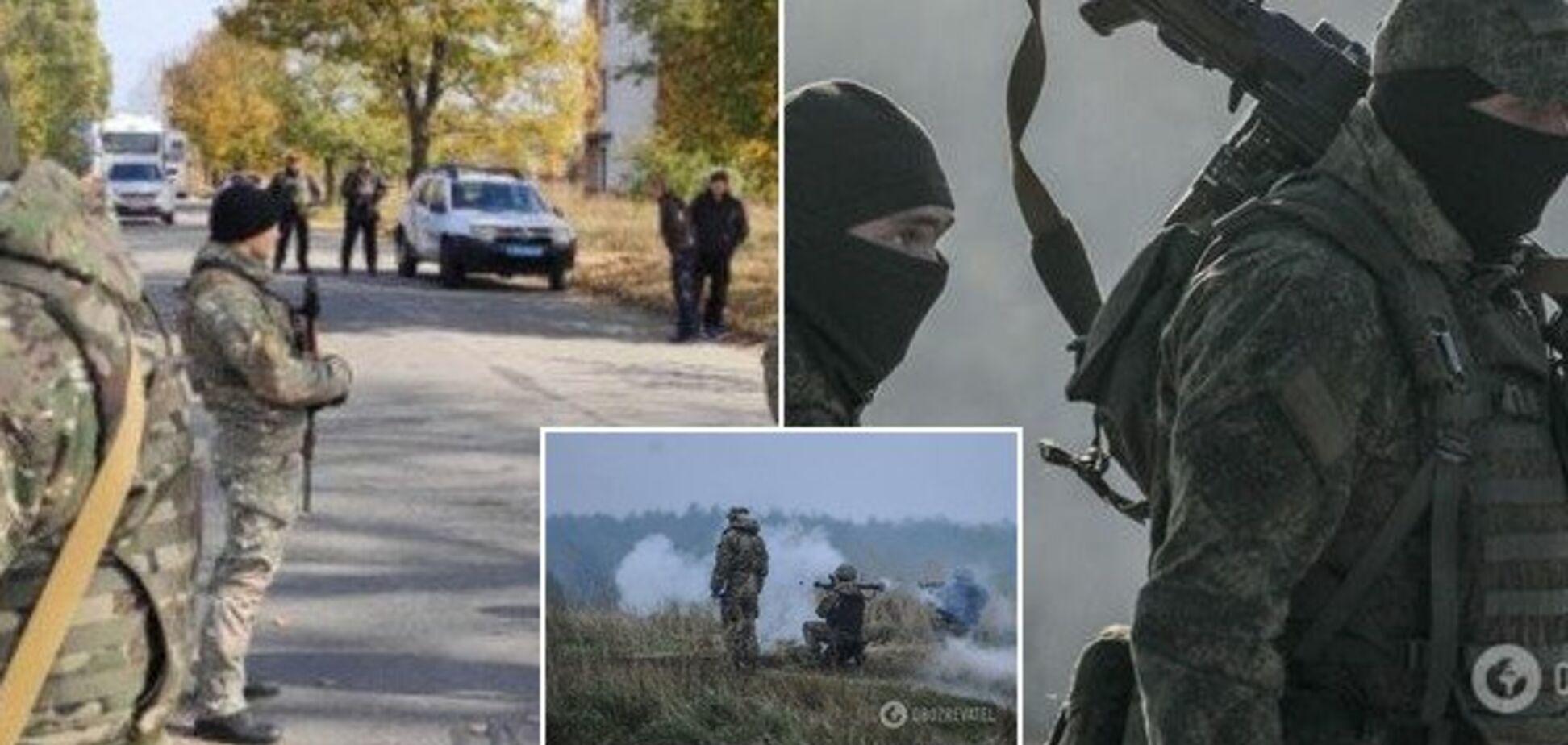 Україна й 'ЛНР' почали відведення військ у Золотому: всі подробиці