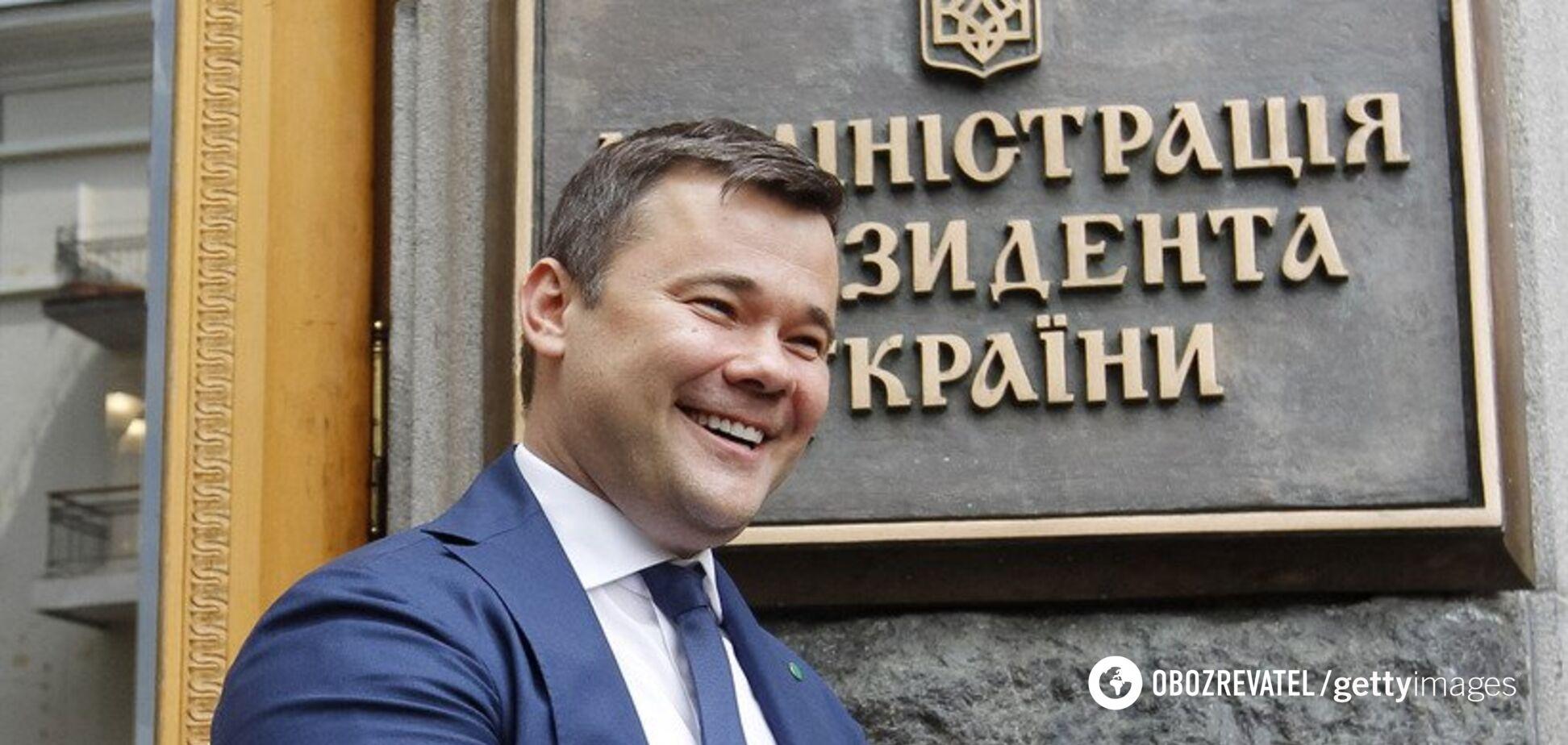 'Страшні люди': Богдан розповів про зірвану зустріч Зеленського та Джуліані