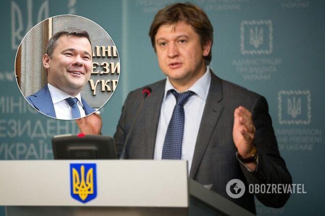"""""""Был конфликт"""": Данилюк назвал причину своей отставки"""