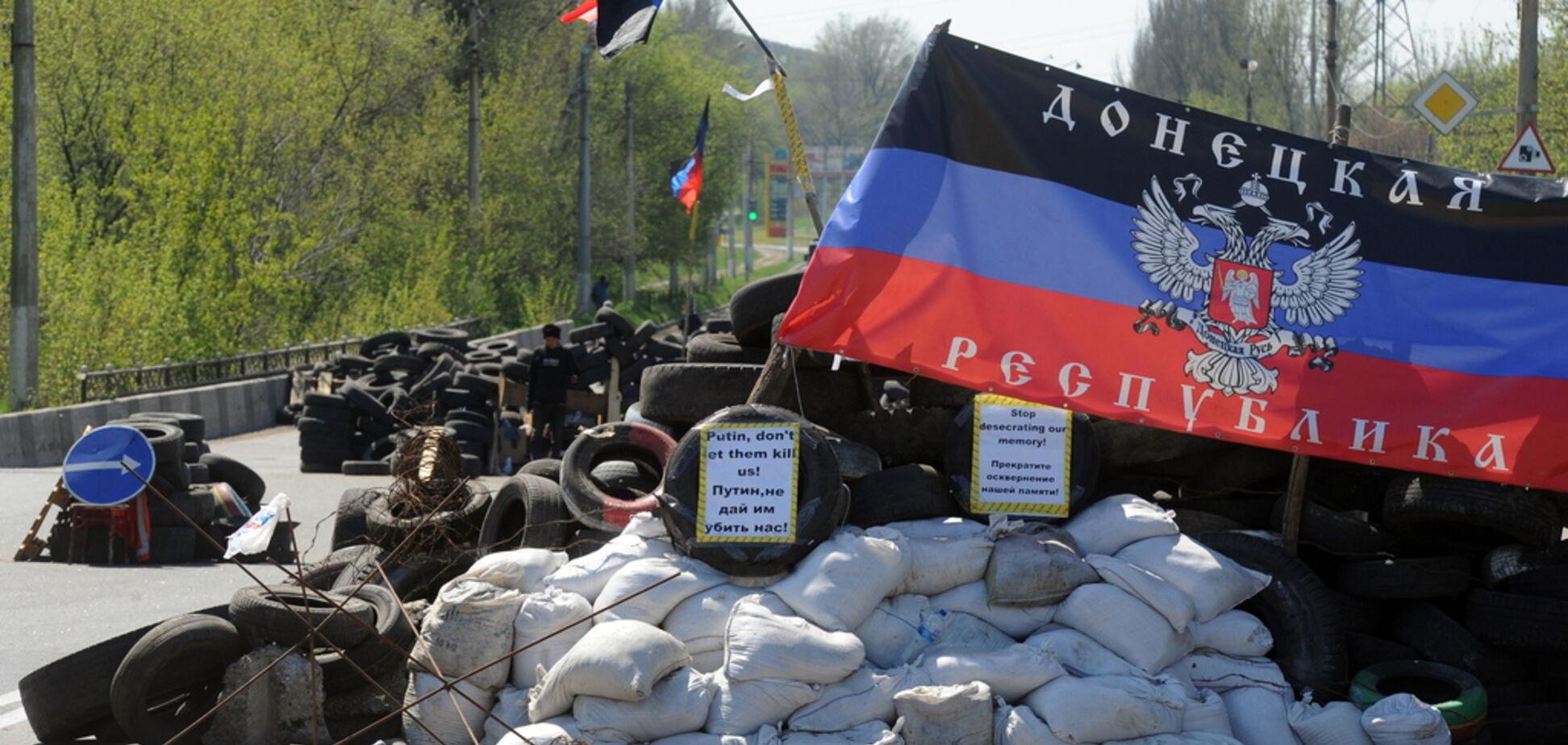 'Не заслуживают!' 'Правый сектор' жестко отреагировал на амнистию для боевиков 'ДНР' и 'ЛНР'