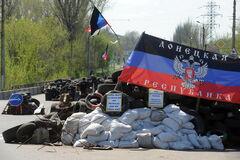 'Не заслуговують!' 'Правий сектор' жорстко відреагував на амністію для бойовиків 'ДНР' і 'ЛНР'