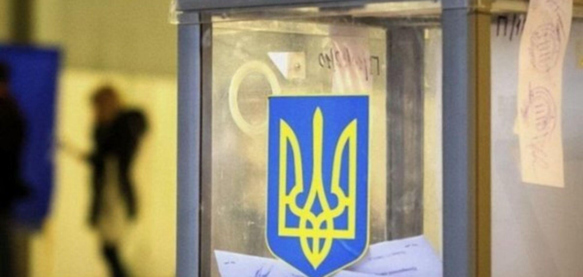Вместо 'слуги народа': ЦИК назначила дату выборов в Харьковской области
