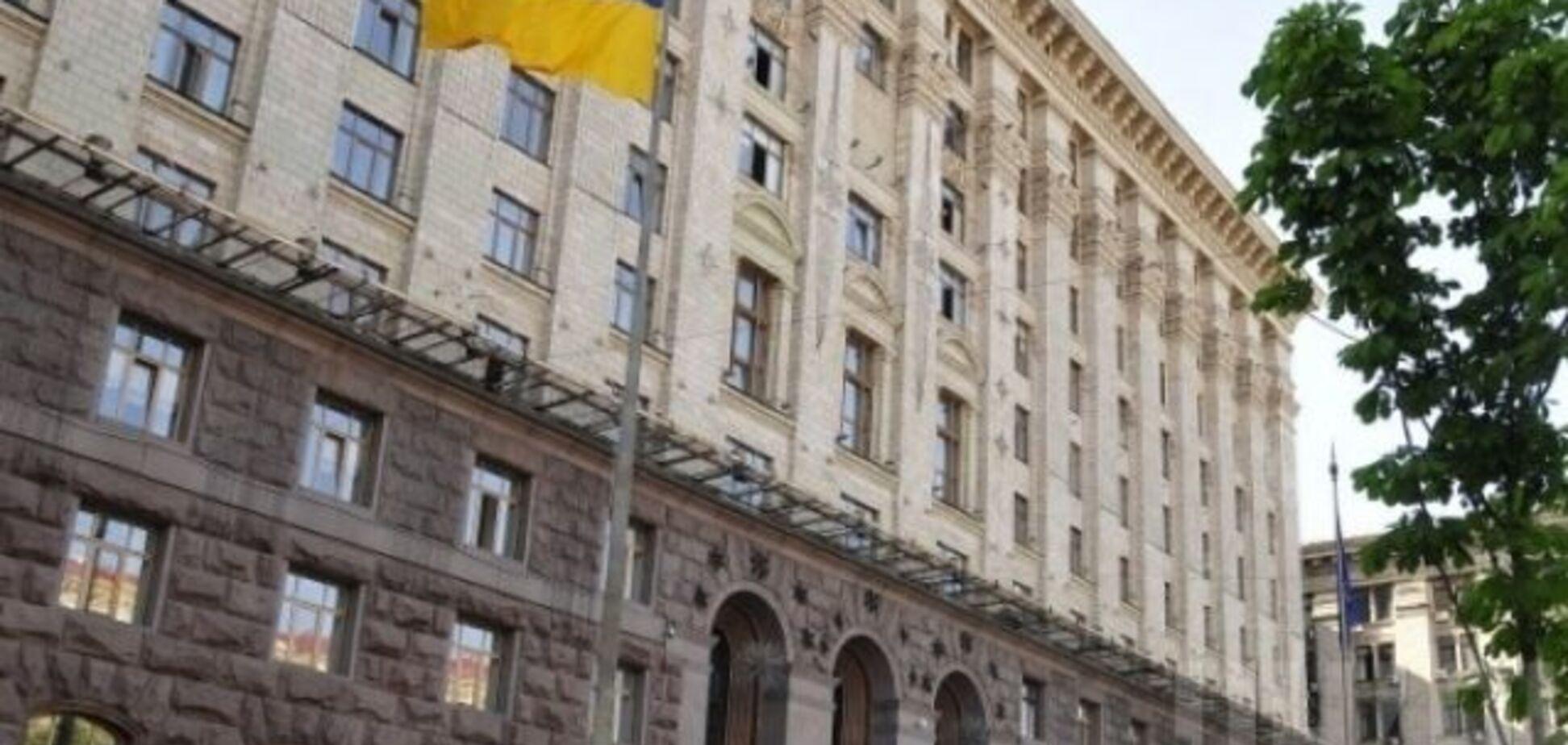 Мэр больше не будет главой КГГА: монобольшинство Рады поддержало законопроект 'О столице'