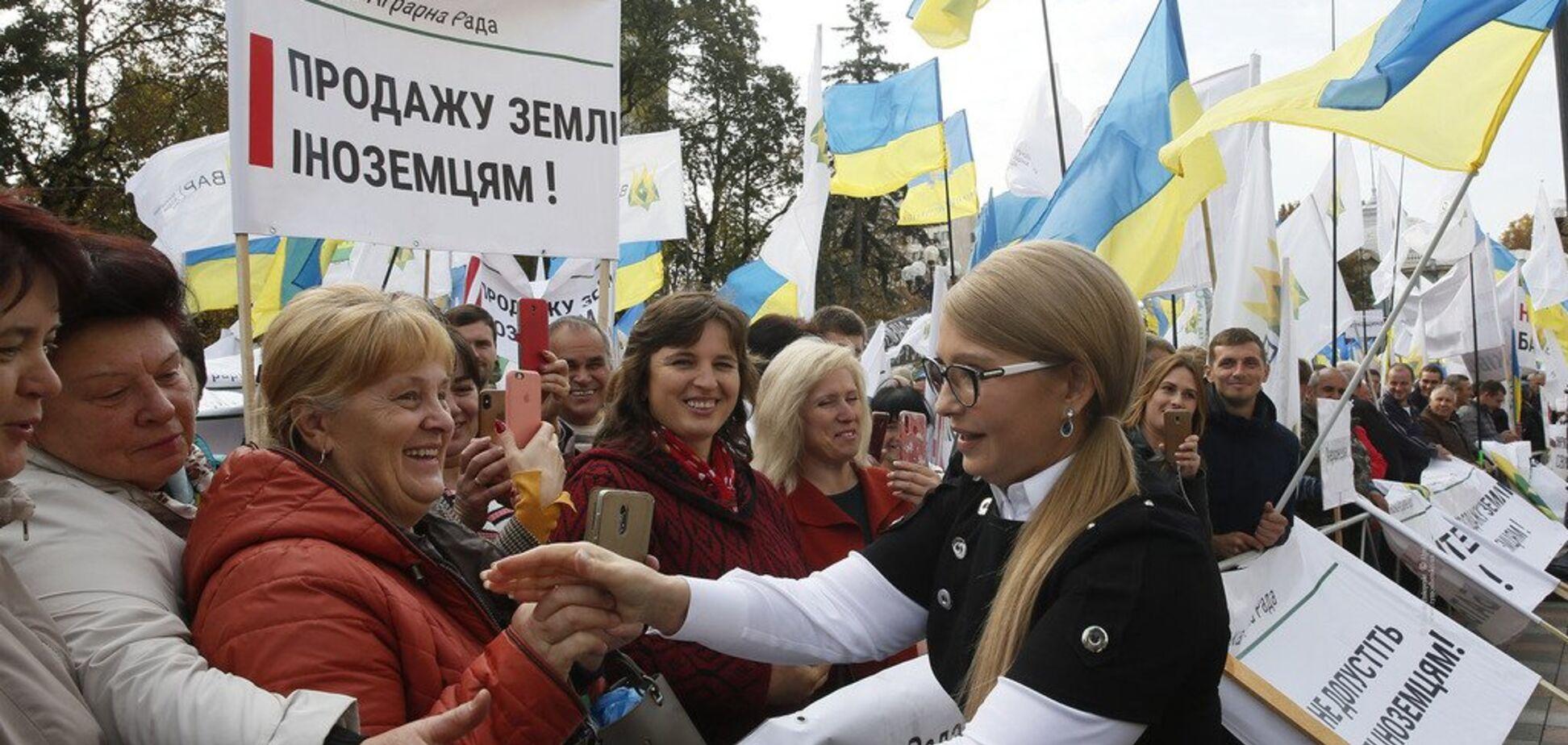 Юлия Тимошенко выступила против закона о рынке земли