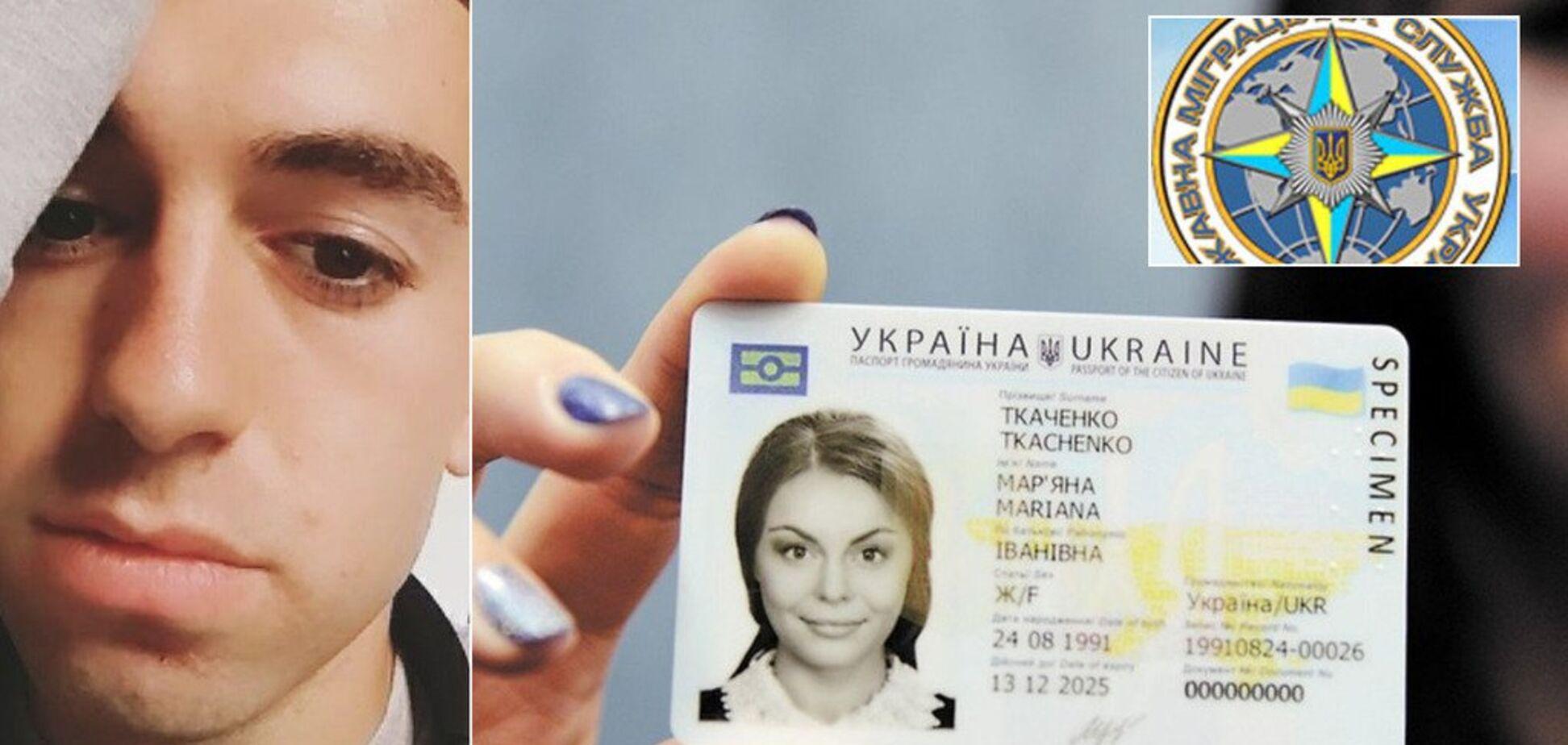 Отказывают в гражданстве, но хотят забрать в армию: в Украине разгорелся паспортный скандал