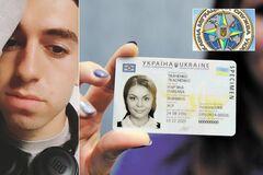 <strong>Відмовляють у громадянстві</strong>, але хочуть забрати в армію: в Україні спалахнув паспортний скандал